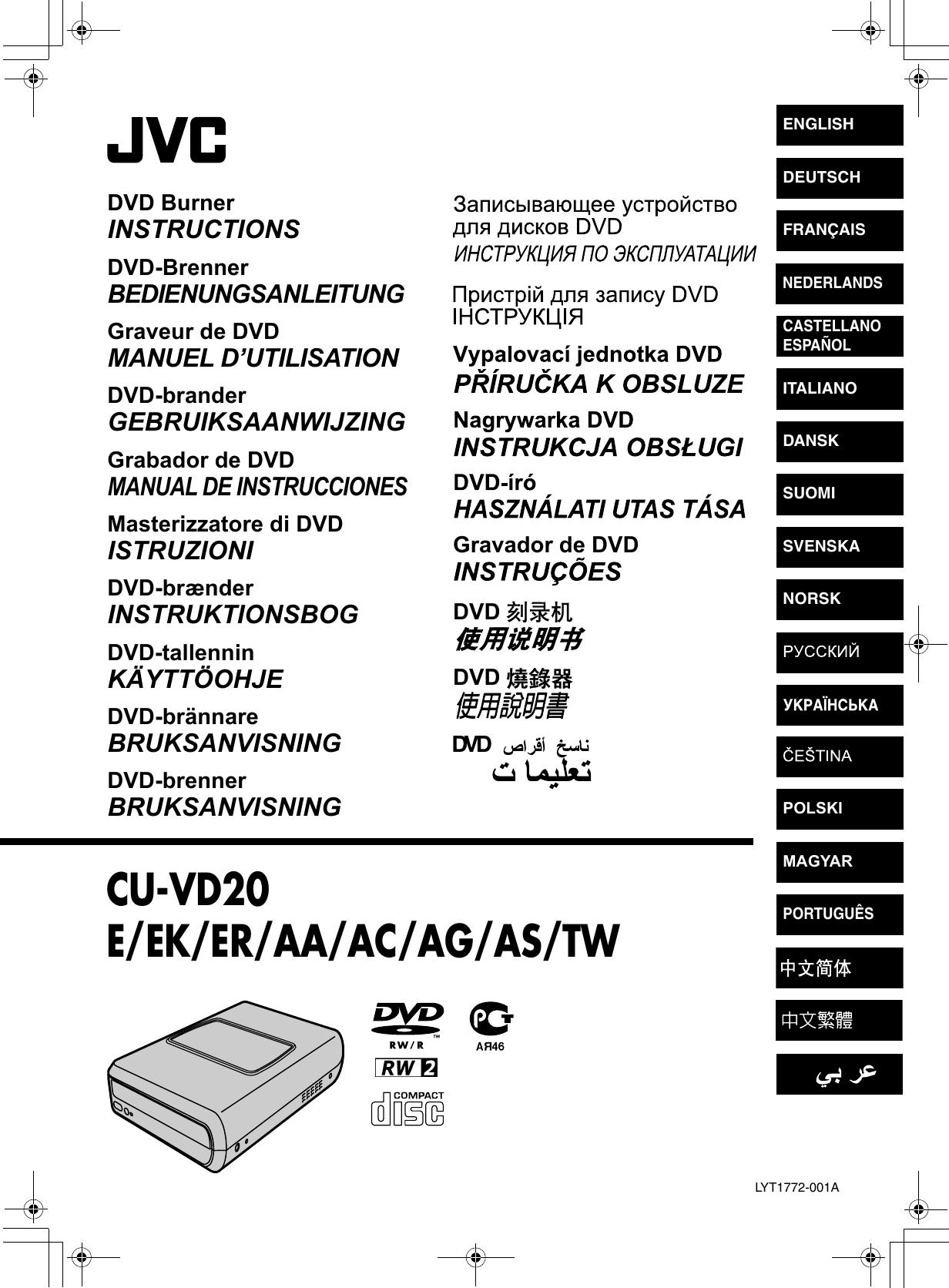 Jvc Cu Vd20 Users Manual Vd20eekeraaacagastw