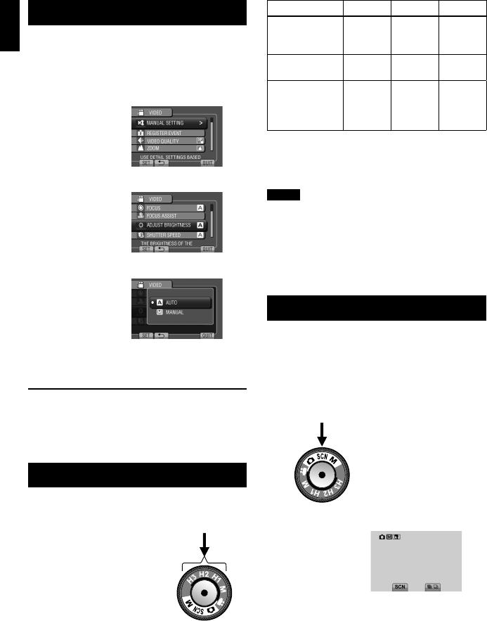Jvc Gz X900U Users Manual M9S8