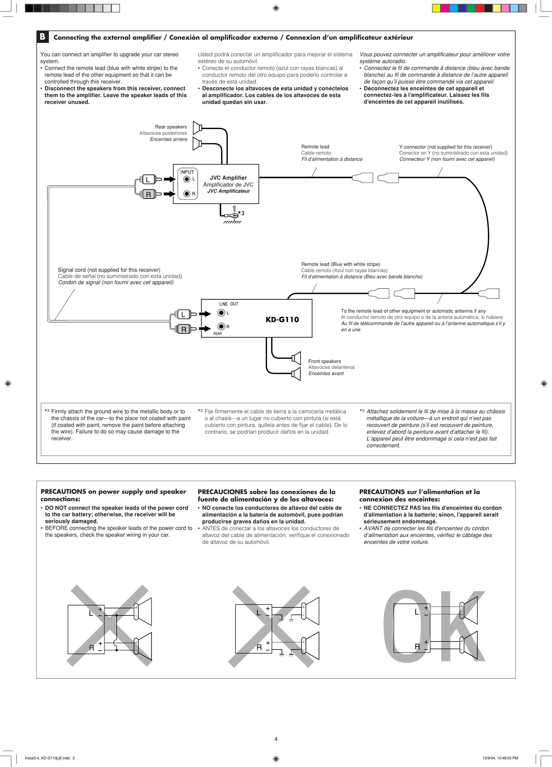 jvc kd g110 wiring diagram jvc kd g110 installation manual g110 j   jvc kd g110 installation manual g110 j