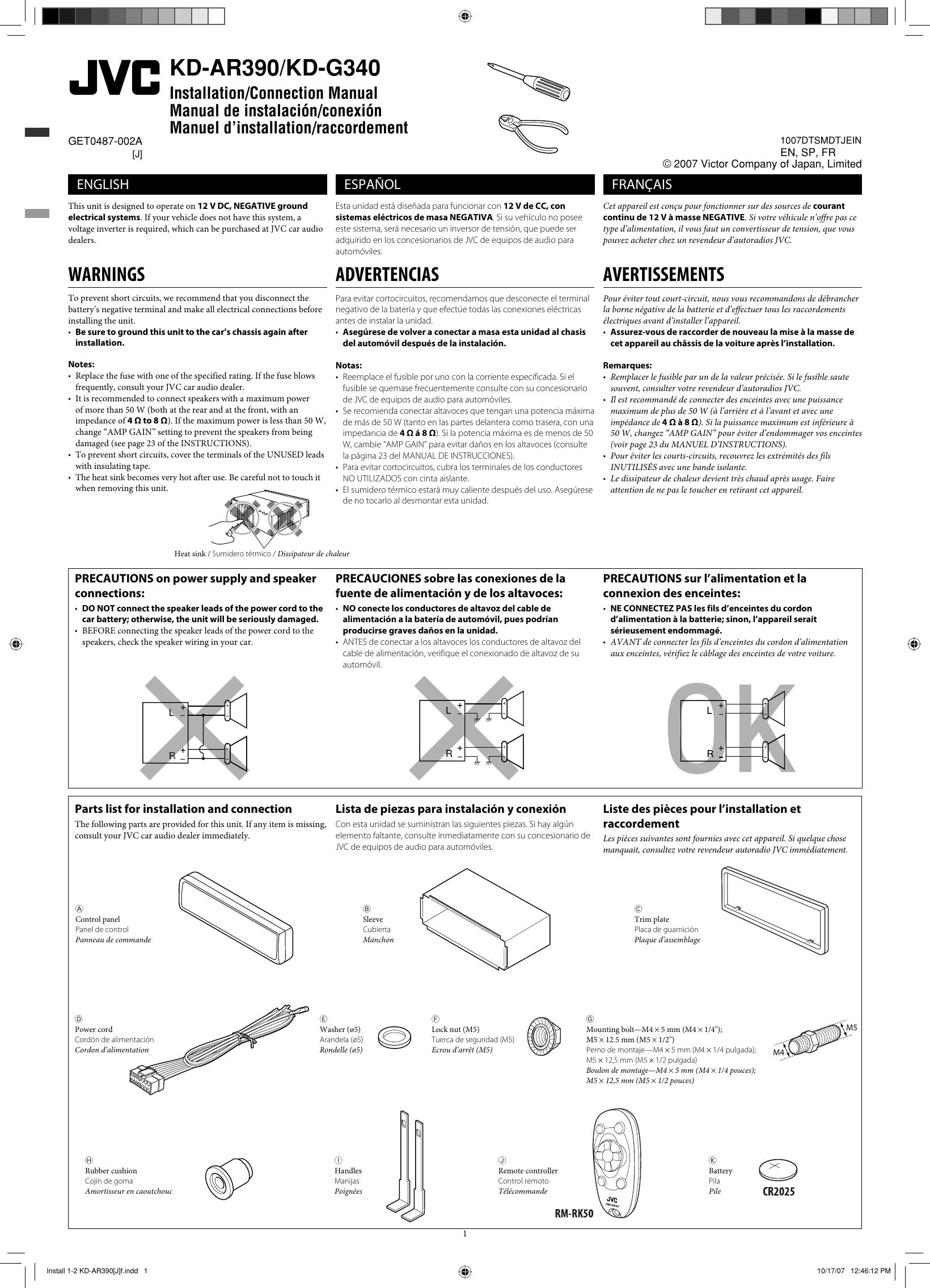 Jvc Kd G340 Installation Manual Install 1 2 AR390[J]f Kd G Jvc Radio Wiring Diagram on