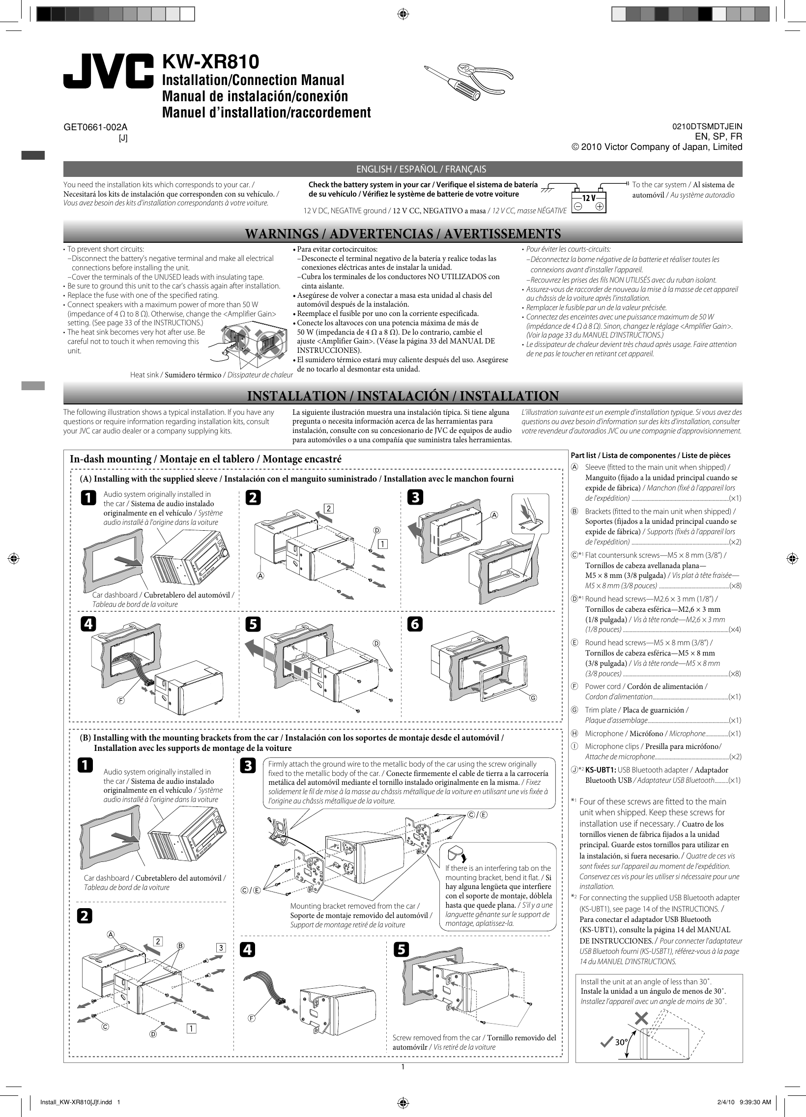 Lionel Kw Diode Installation Manual Guide