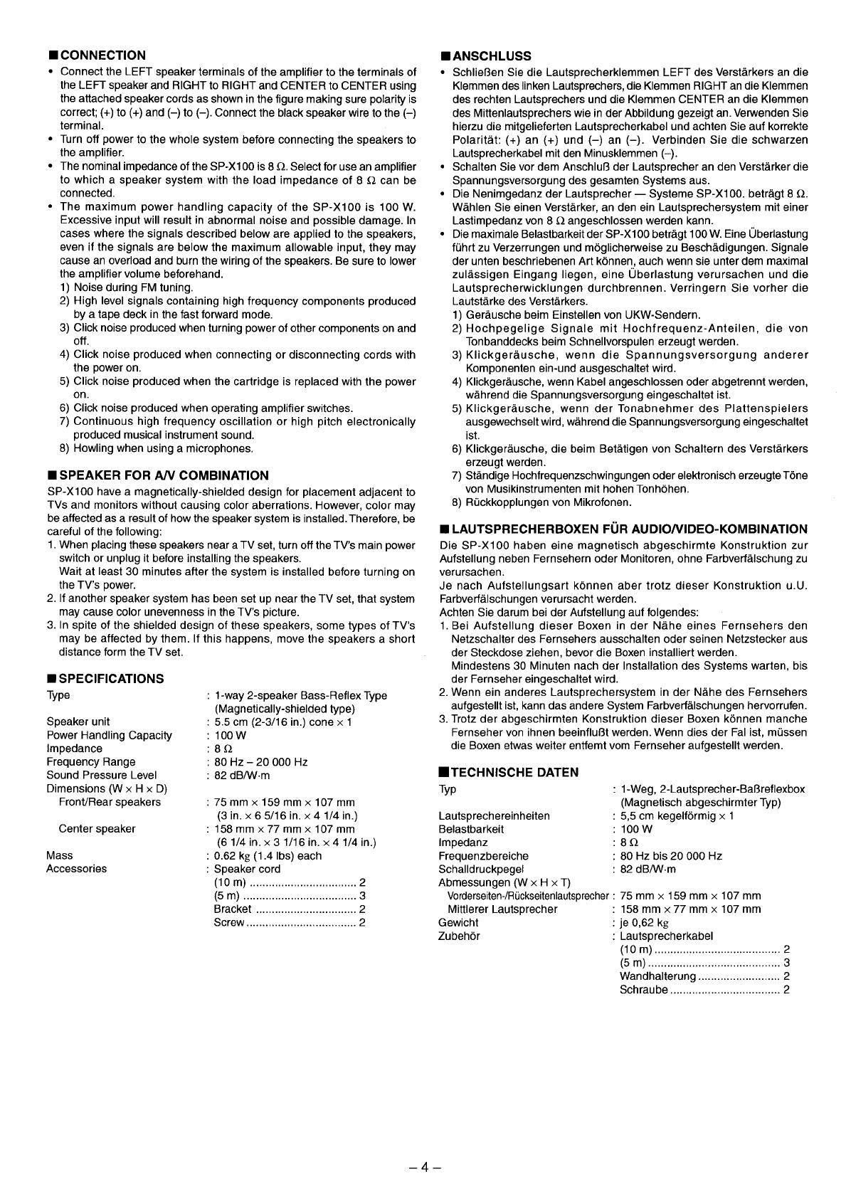 Tolle 0 Gauge Lautsprecherkabel Galerie - Elektrische Schaltplan ...