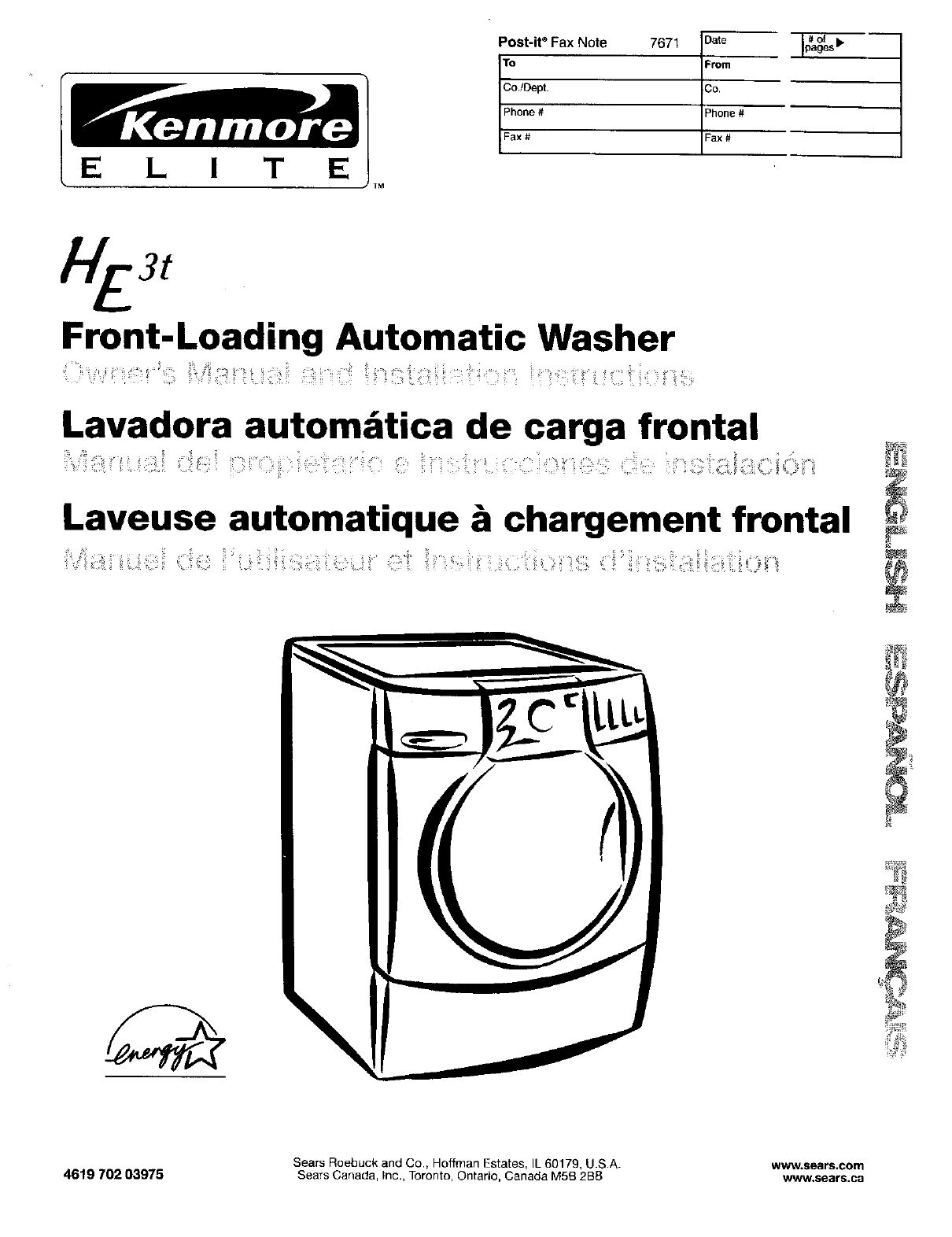 kenmore elite 11044932200 user manual automatic washer horizontal rh usermanual wiki kenmore elite owners manual refrigerator Kenmore Elite Stove Manual
