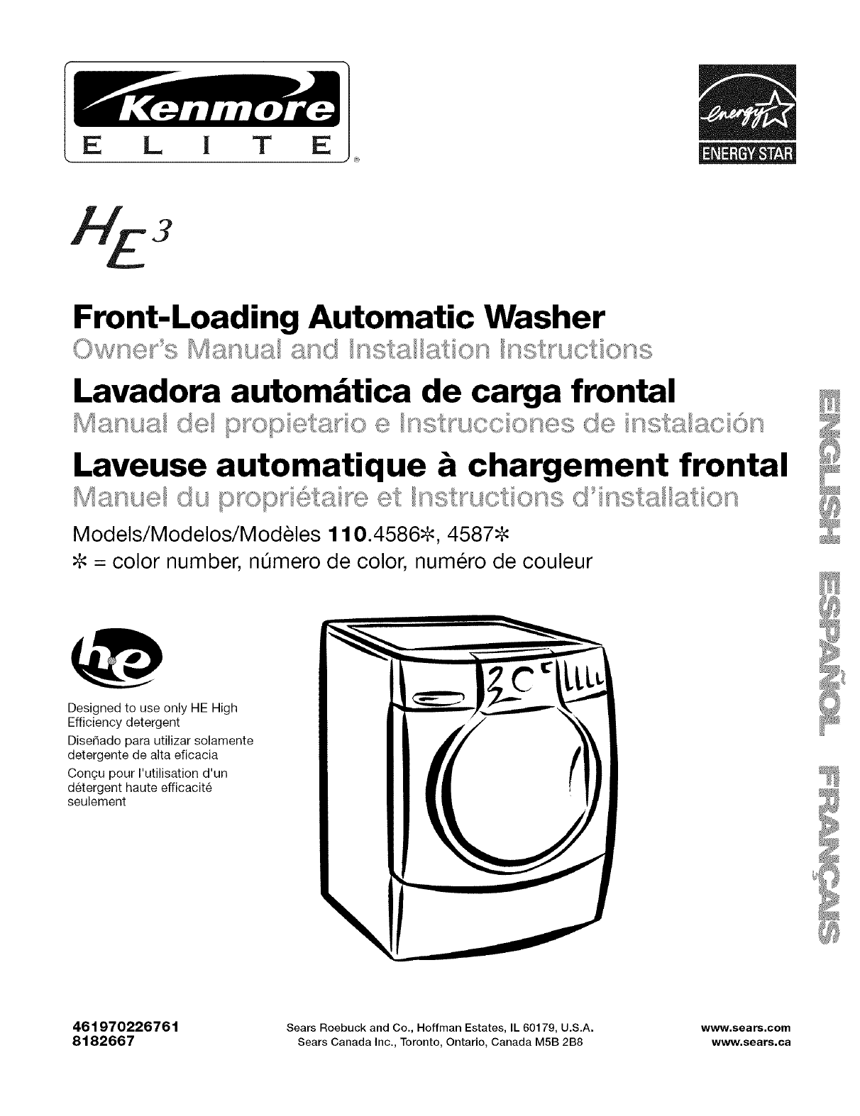 kenmore elite 11045862401 user manual residential washer manuals and rh usermanual wiki kenmore super capacity 3.5 quiet tumble action washer manual Kenmore Front Load Washer