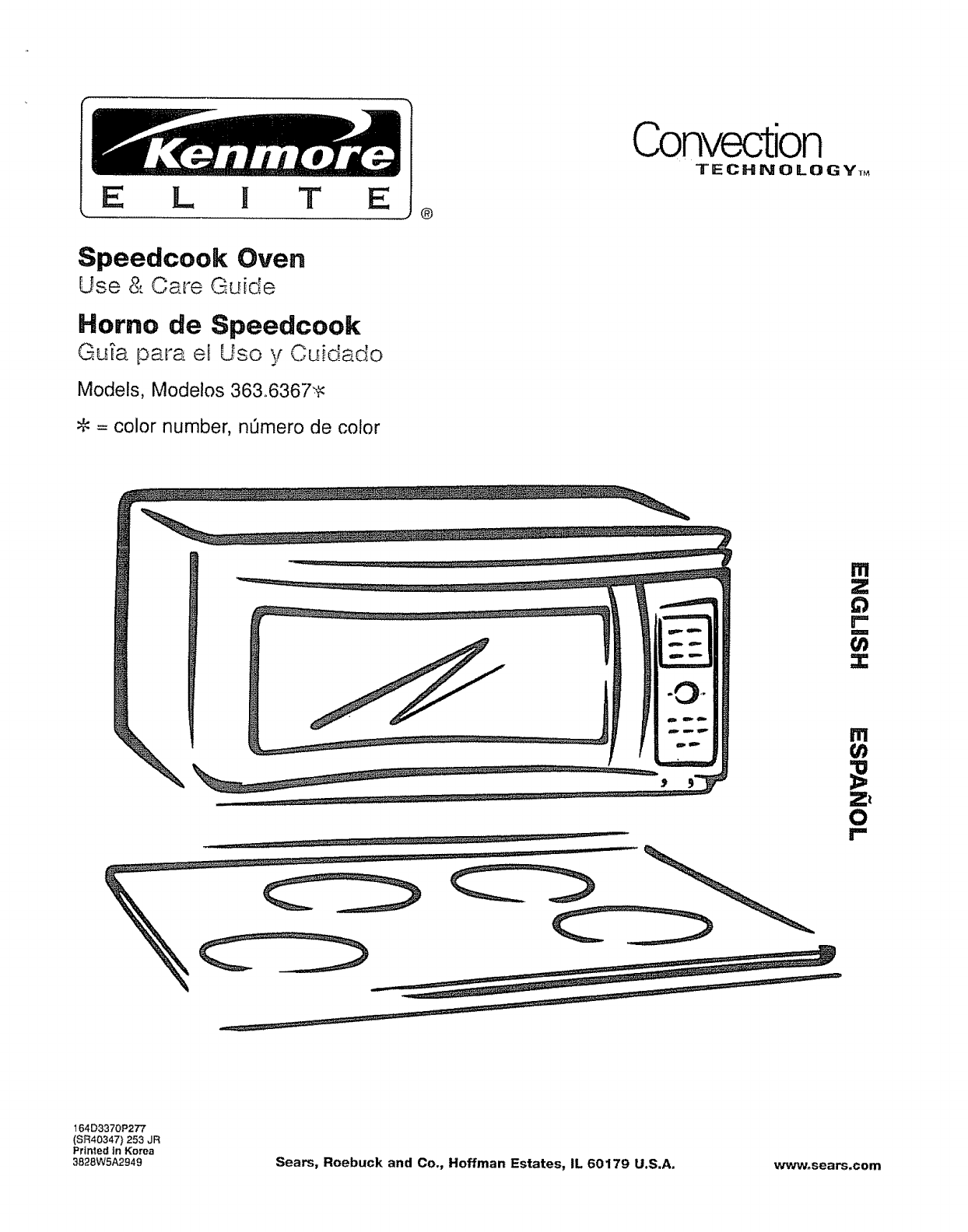 Kenmore Elite Microwave Hood Combination Troubleshooting