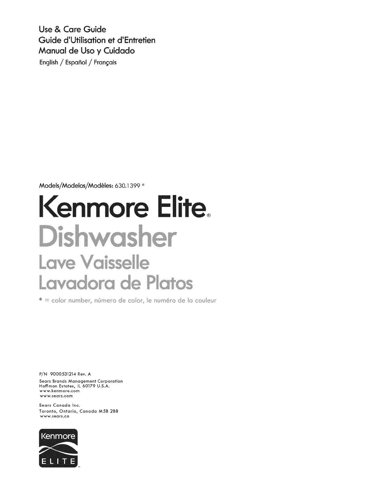 Kenmore Elite Dishwasher Schematic - Diagrams Catalogue on
