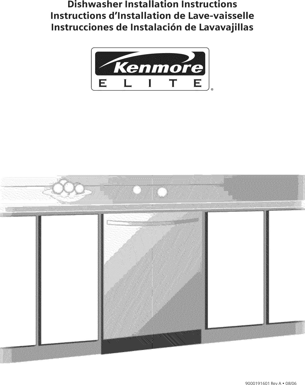 Kenmore Elite 63016304406 User Manual DISHWASHER Manuals And ... on kenmore elite washer parts, kenmore elite dryer wiring diagram, kenmore 665 wiring schematic, kenmore elite refrigerator schematic, kenmore elite washer schematic, kenmore dryer schematic, kenmore quiet guard dishwasher parts, kenmore parts diagram, kenmore dishwasher model 665 schematic, kenmore ultra wash dishwasher schematic, kenmore dishwasher wiring schematic, kenmore elite model 665 parts, kenmore dishwasher parts schematic, kenmore refrigerator schematic diagram, kenmore dishwasher wiring-diagram,