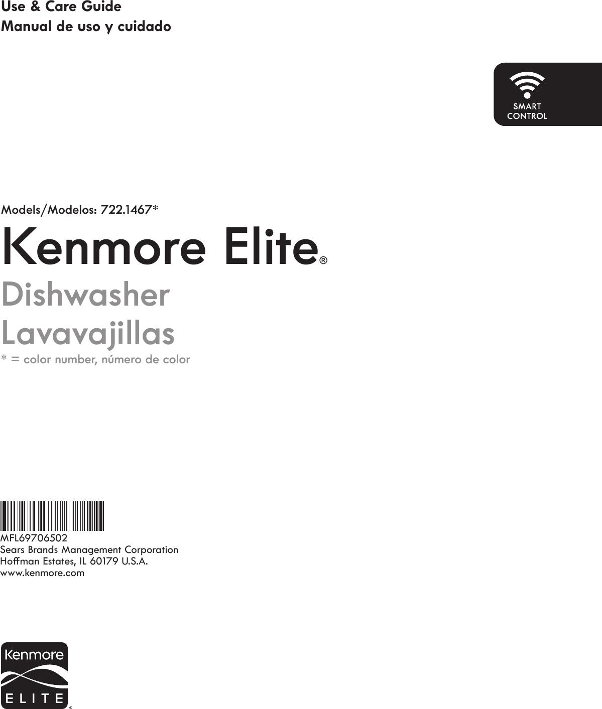 kenmore elite dishwasher parts diagram
