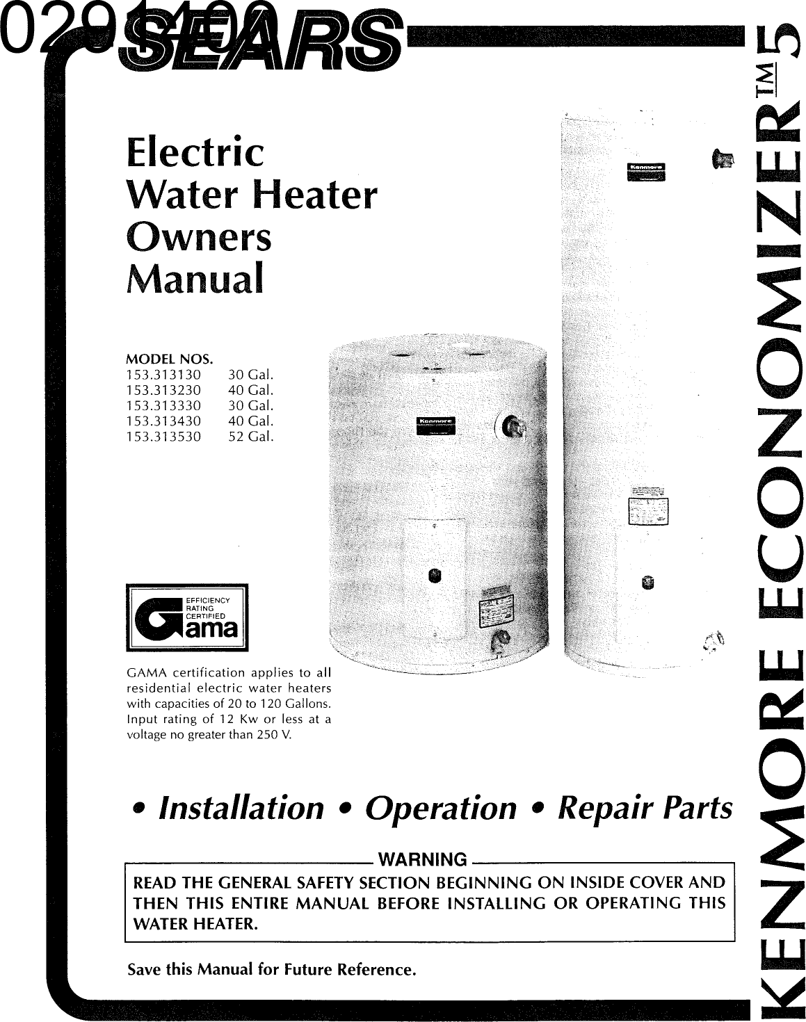 Kenmore 153313130 User Manual Electric Water Heater Manuals And Residential Heaters Guides L1004600