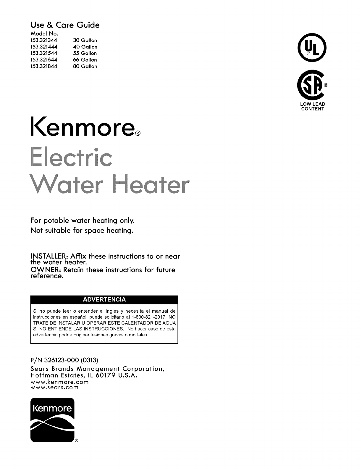 Kenmore 153321344 user manual electric water heater manuals and kenmore 153321344 user manual electric water heater manuals and guides 1310199l ccuart Image collections