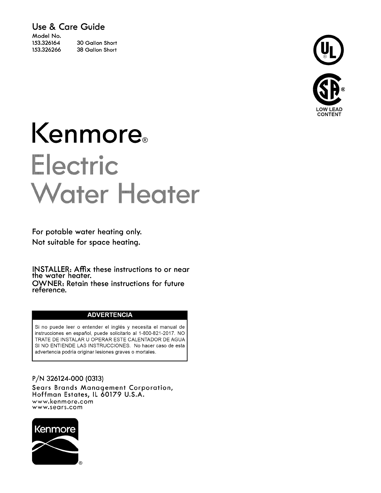Kenmore 153326164 User Manual WATER HEATER Manuals And ... on