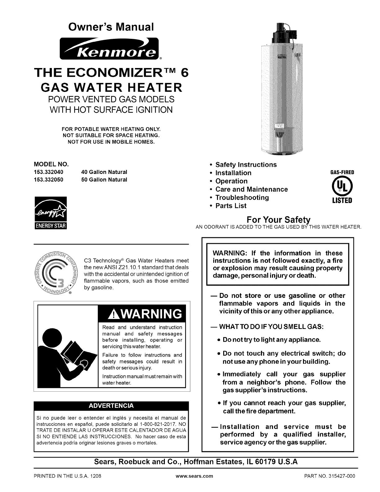 gas water heater diagram kenmore 153332040 user manual gas water heater manuals and guides gas water heater schematic diagram 153332040 user manual gas water heater