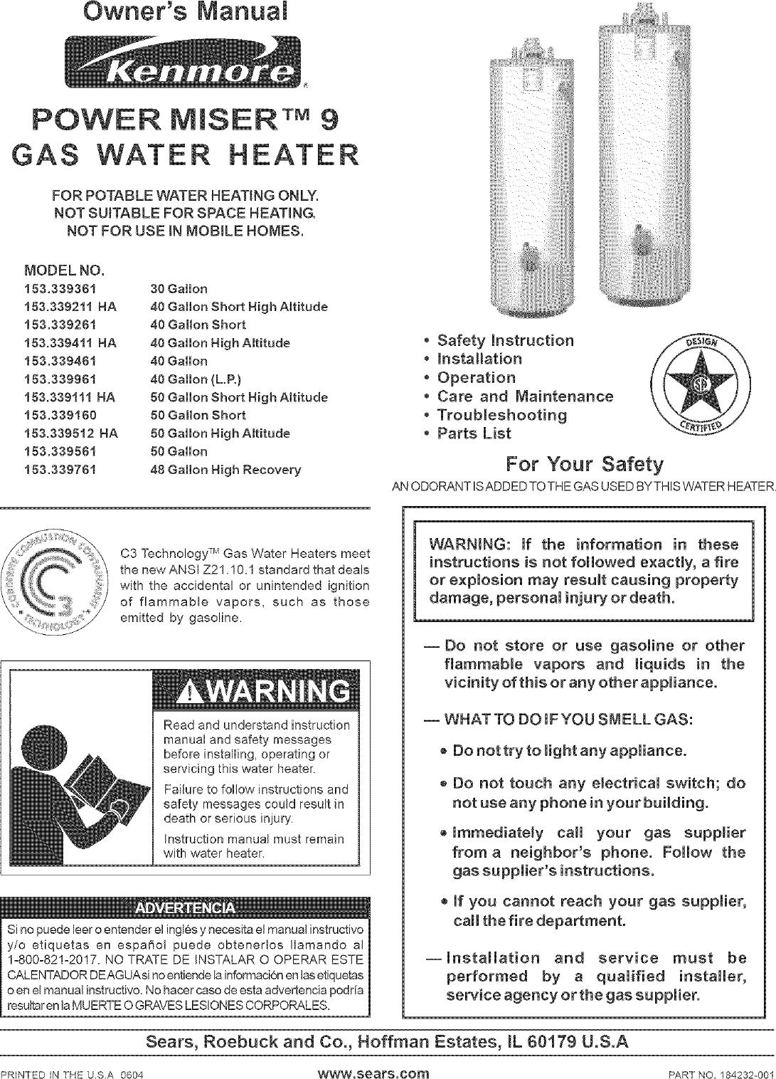 Backdrafting Water Heaters Manual Guide