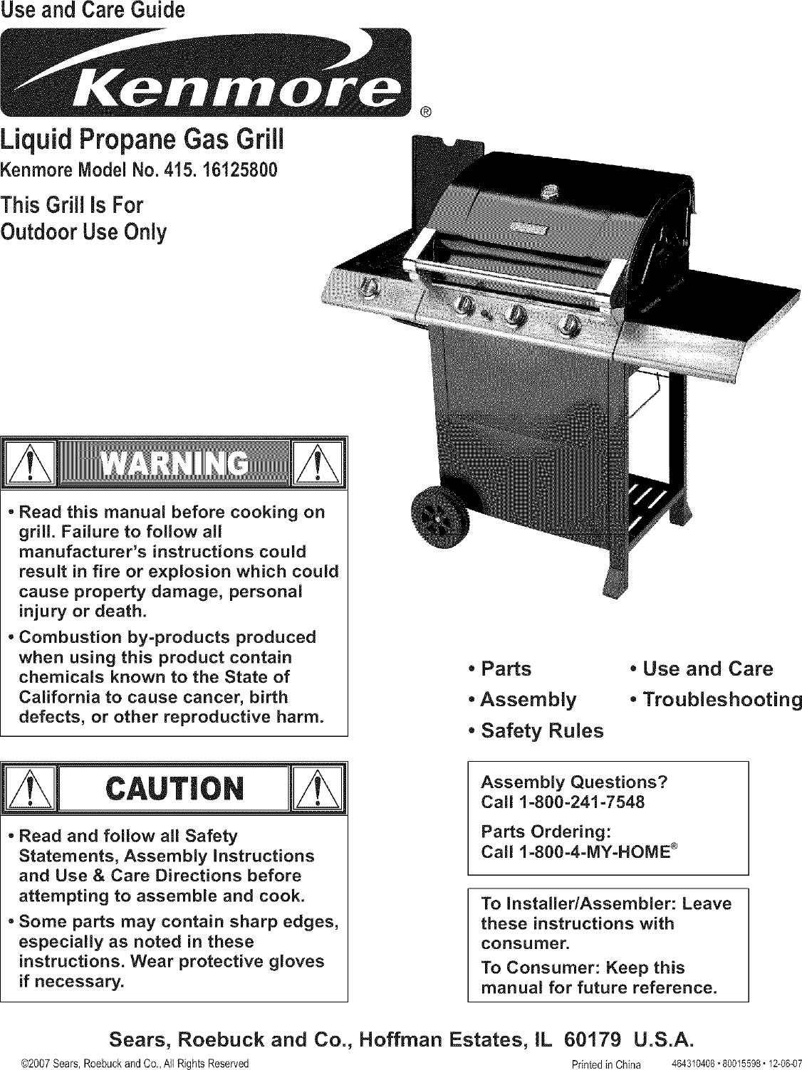 kenmore 41516125800 user manual liquid propane gas grill manuals and rh usermanual wiki kenmore gas grill burner assembly kenmore 4 burner gas grill manual