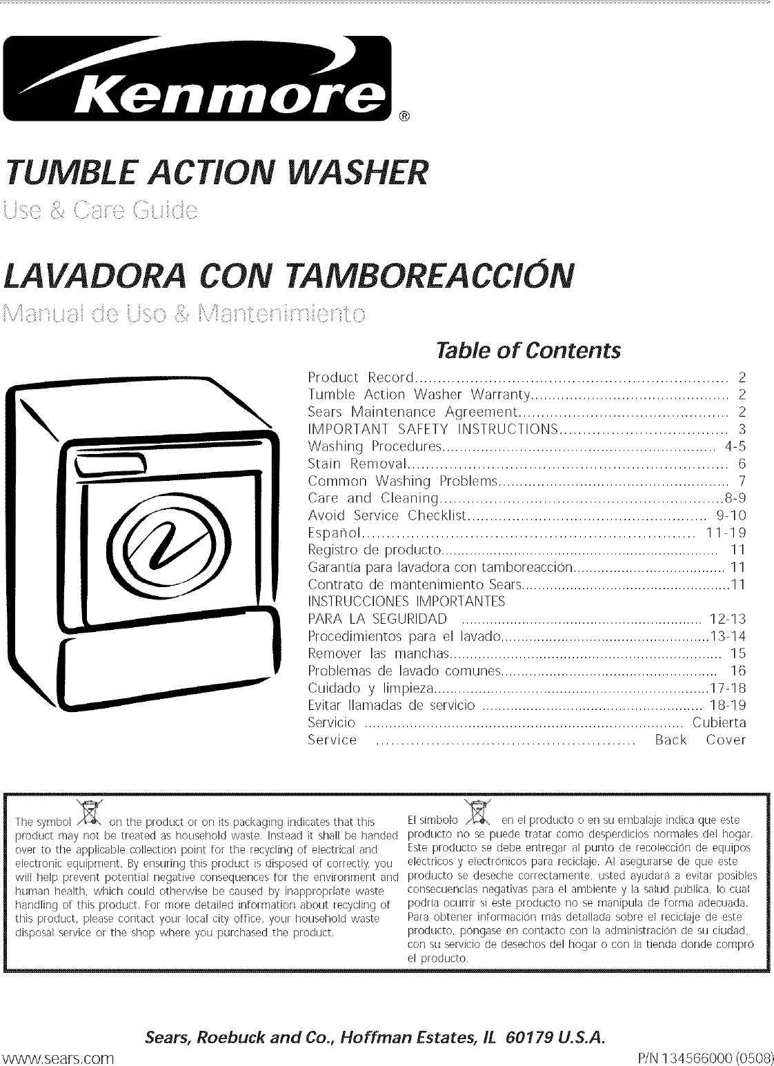 kenmore washer accessories user manual