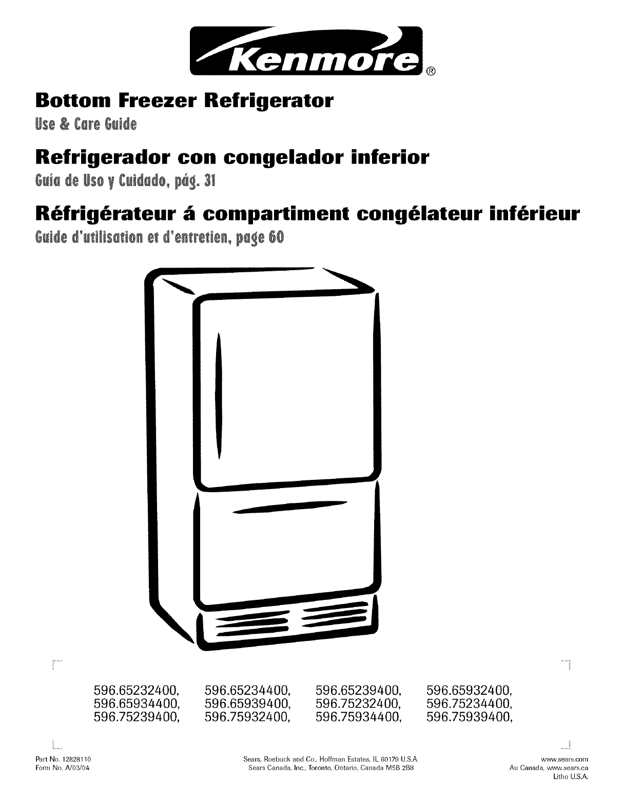 Kenmore 59665232400 User Manual REFRIGERATOR Manuals And ... on freezer schematic, magnetic refrigeration, magic chef refrigerator schematic, bosch refrigerator schematic, amana refrigerator schematic, james harrison, internet refrigerator, refrigerator truck, servel refrigerator schematic, haier refrigerator schematic, frigidaire refrigerator schematic, hair dryer, refrigerator parts schematic, ge refrigerator schematic, maytag refrigerator schematic, whirlpool refrigerator schematic, viking refrigerator schematic, kenmore upright freezer model 253, samsung refrigerator schematic, roper refrigerator schematic, absorption refrigerator, lg refrigerator schematic, pot-in-pot refrigerator, kitchenaid refrigerator schematic, hotpoint refrigerator schematic, refrigerator wiring schematic, dometic refrigerator schematic, refrigerator car, einstein refrigerator,