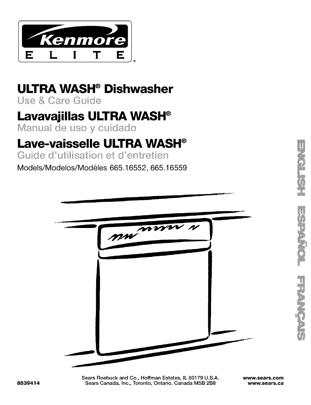 Kenmore 66516552201 User Manual UNDERCOUNTER DISHWASHER Manuals And Guides  L0301039