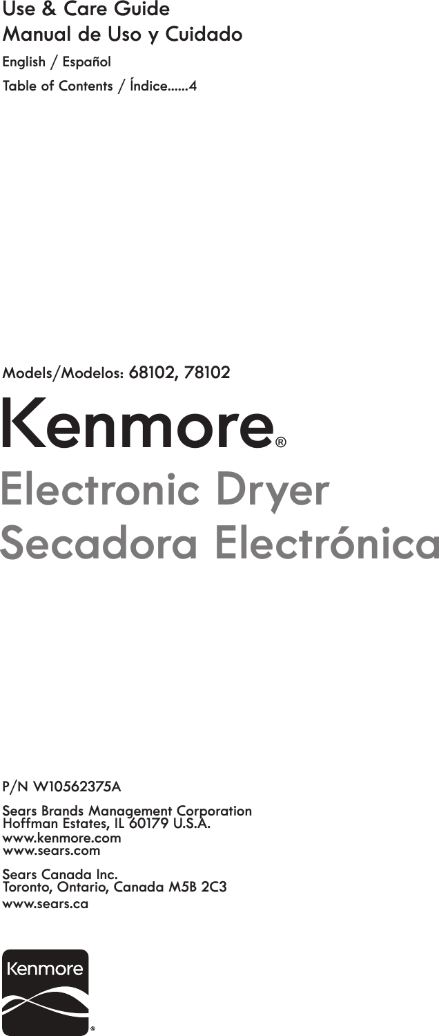 Kenmore 7 6 Cu Ft Electric Dryer W Sanitize Cycle White Owners Manual