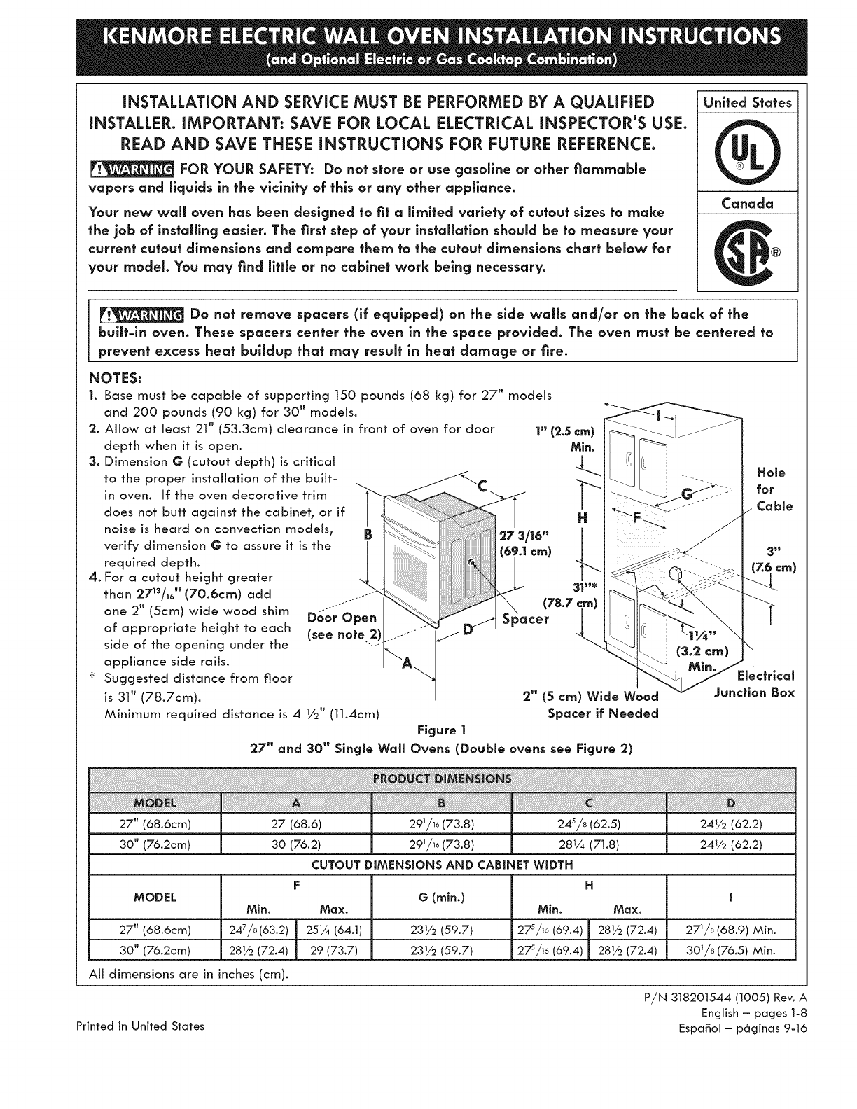 Admirable Kenmore Elite 27 Double Wall Oven Installation Instructions Wiring Cloud Hisonuggs Outletorg