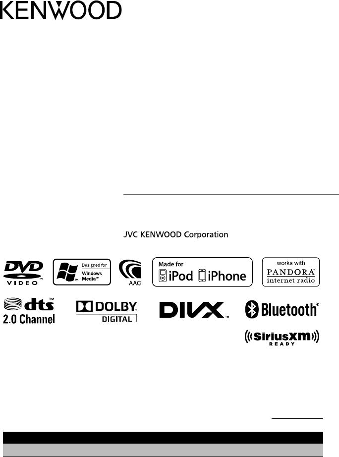 Kenwood Ddx419 Owners Manual on kenwood ez500 wiring, kenwood ddx7015 wiring, kenwood ddx719 wiring, kenwood ddx812 wiring, kenwood ddx7017 wiring, kenwood ddx418 wiring, kenwood dnx9990hd wiring,