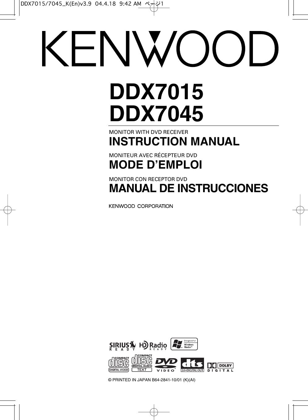 [DIAGRAM_4PO]  Kenwood Excelon Ddx7015 Users Manual DDX7015_7045 (Revised) | Ddx7015 Wiring Diagram |  | UserManual.wiki