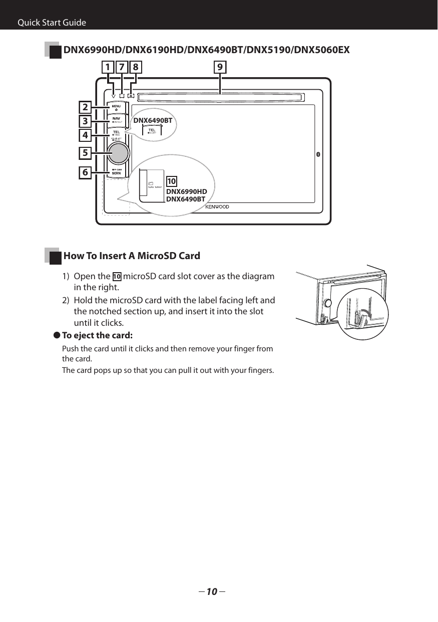 Kenwood Gps Receiver Dnx5060Ex Users Manual on