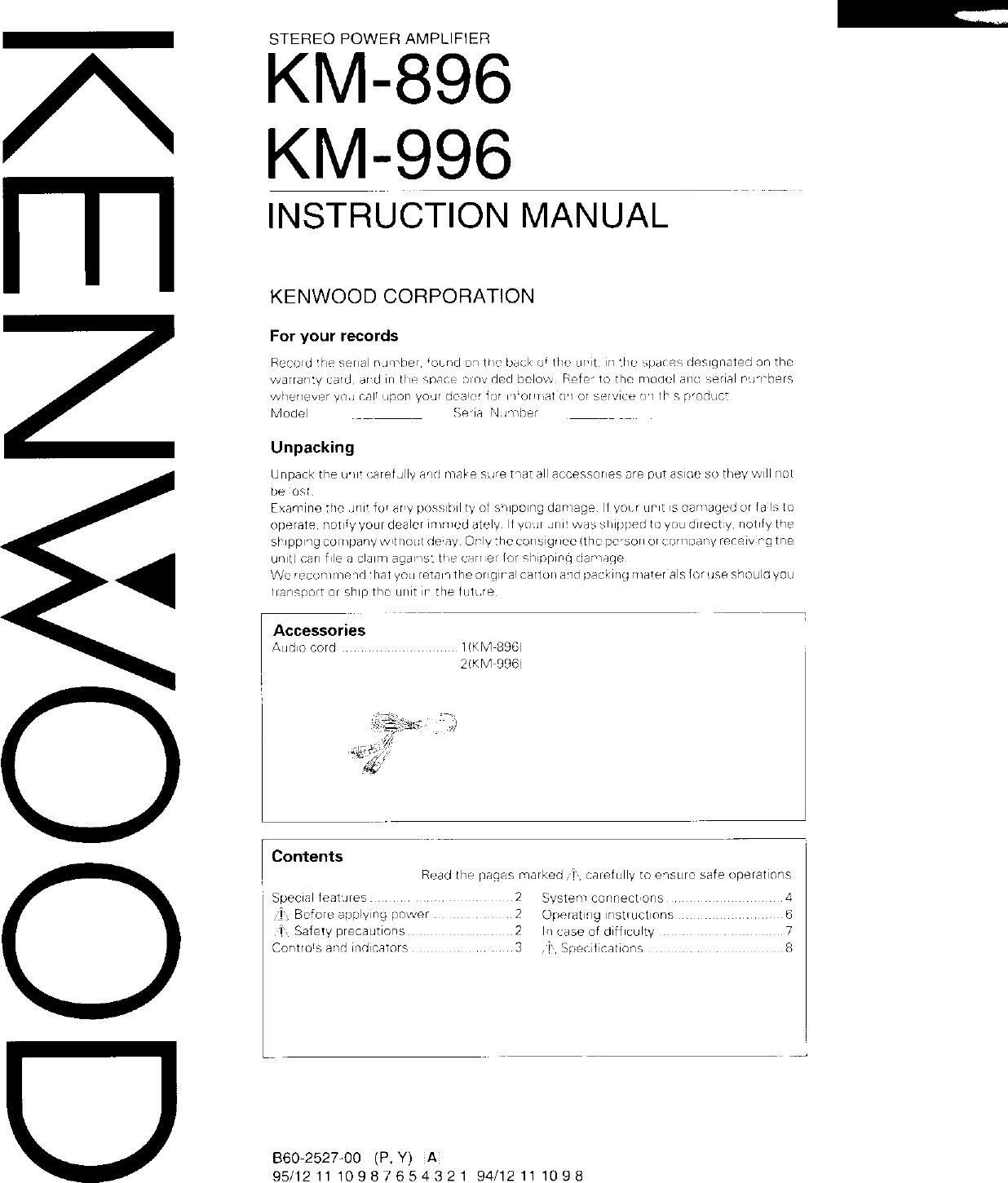 on kenwood amplifier km 996 wiring diagram