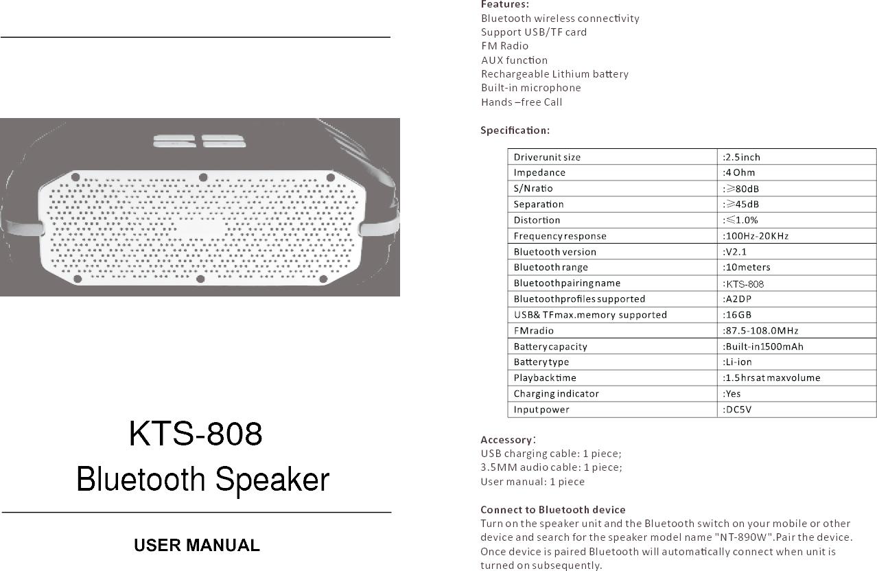 KingBoard Technology KTS-9 Bluetooth Speaker User Manual 9