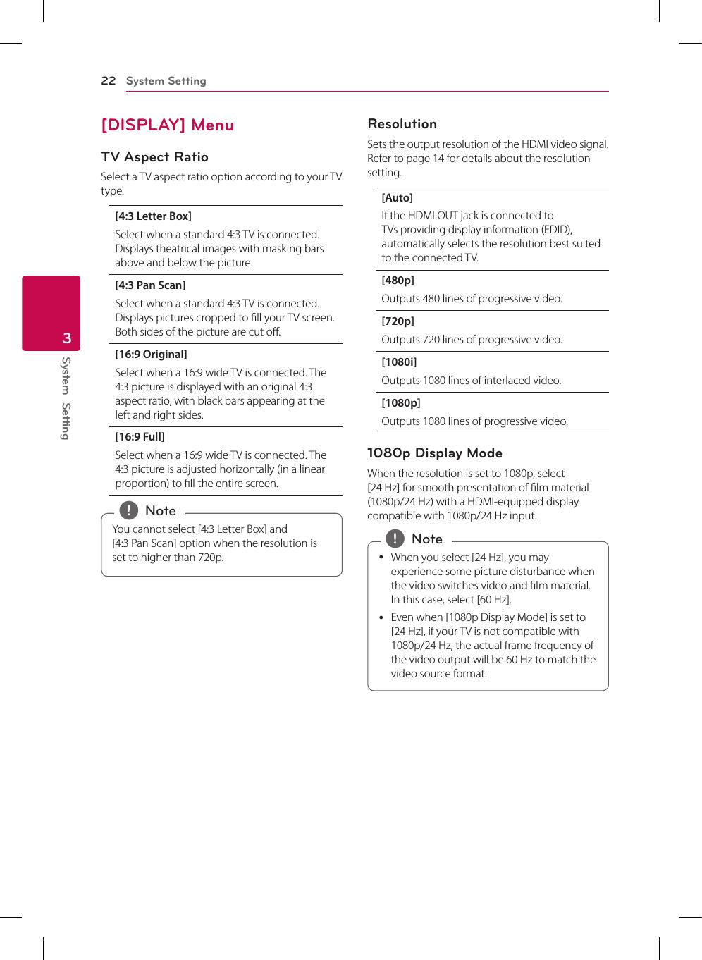 LG BPM35 User Manual Owner's BP350 N(BPM35) MFL68887324 USA