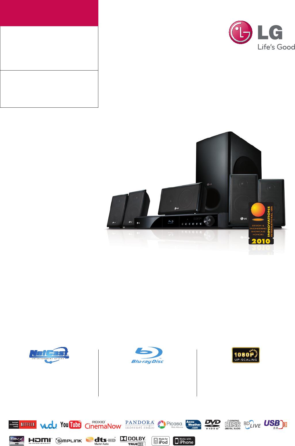 lg lhb335 user manual specification he dm ss rh usermanual wiki LG Surround Sound LG Surround Sound