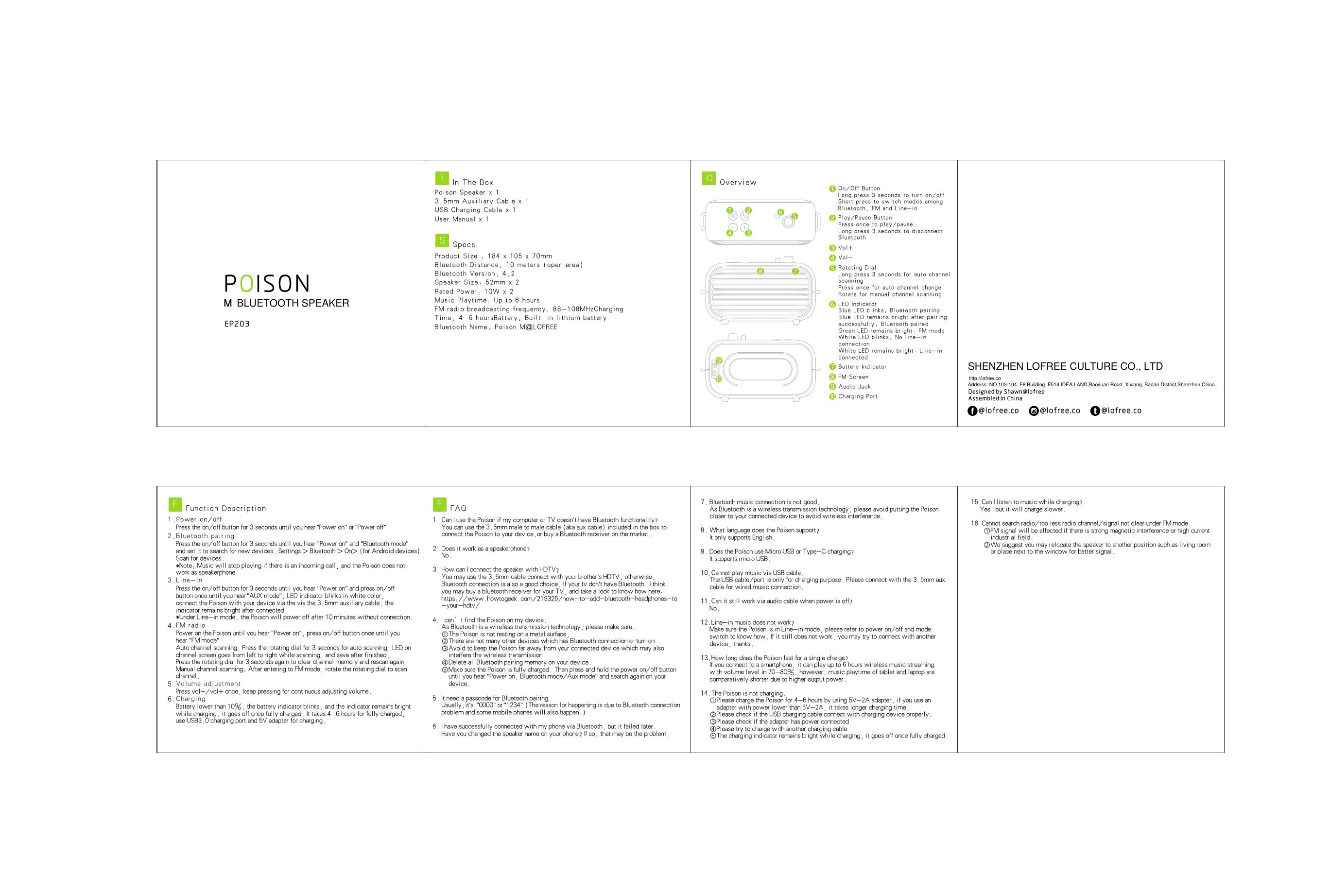 LOFREE CULTURE EP203 POISON M BLUETOOTH SPEAKER User Manual