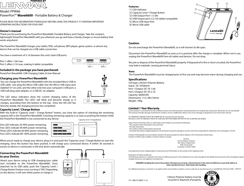 lenmar enterprises powerport wave 6600 battery and charger ppw66 rh usermanual wiki Lenmar Polyurethane Lenmar Chemical