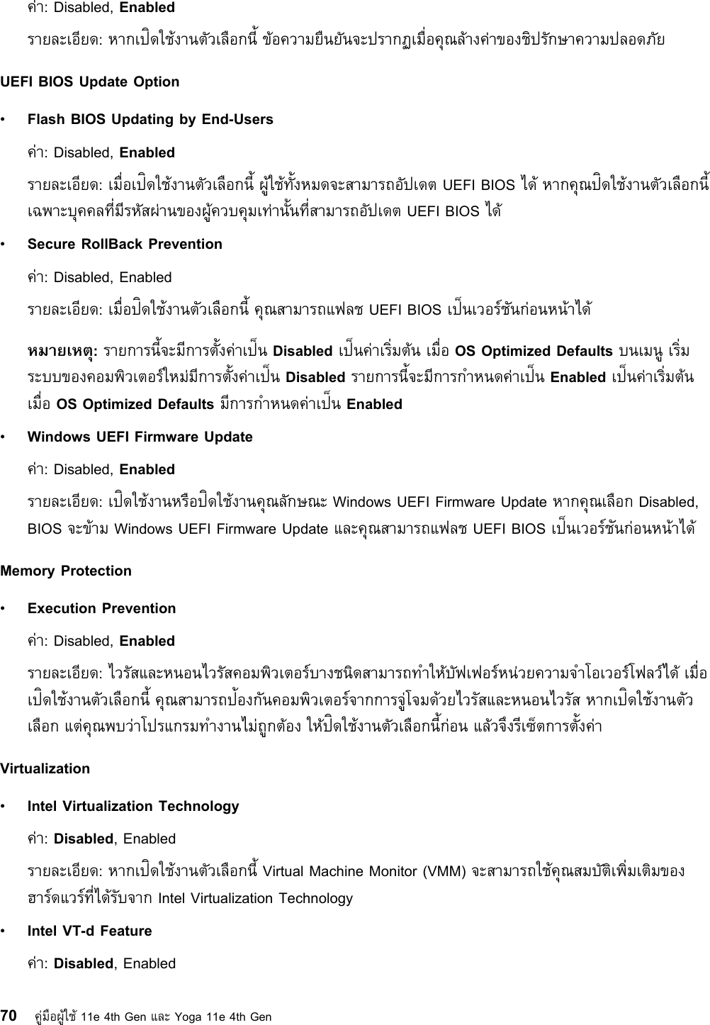 Lenovo 11E 4Th Gen And Yoga Ug Th User Manual (Thai) Guide Think Pad