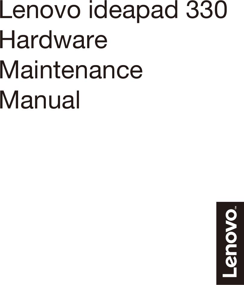 Lenovo Ideapad 330 HMM Hardware Maintenance Manual Notebook