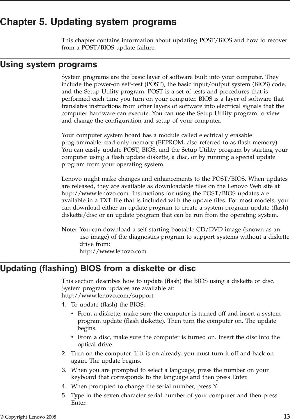 Lenovo 45C6524 User Guide Manual (English) A57 Desktop