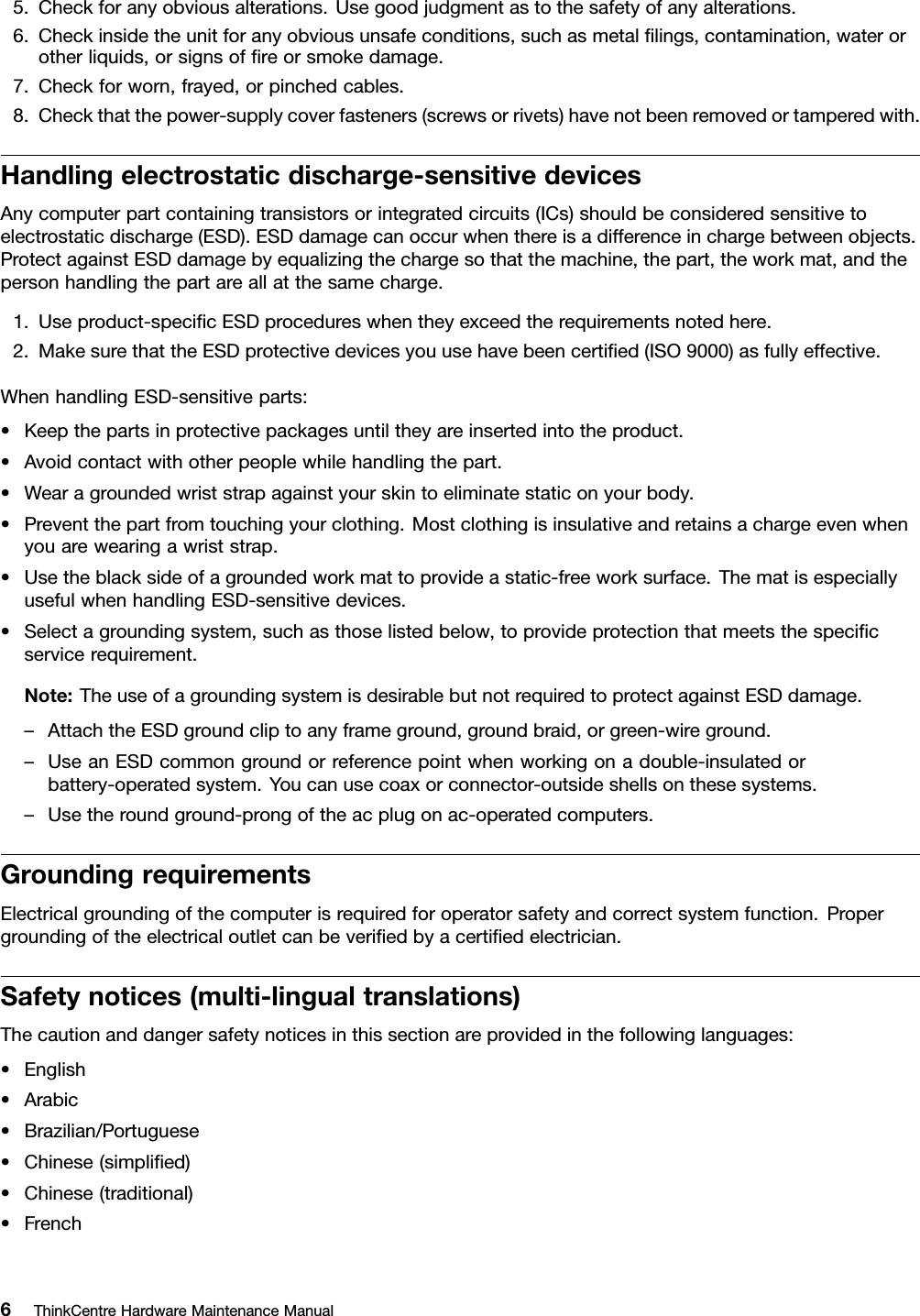 Lenovo 53Y6397 User Manual Hardware Maintenance For Think Centre