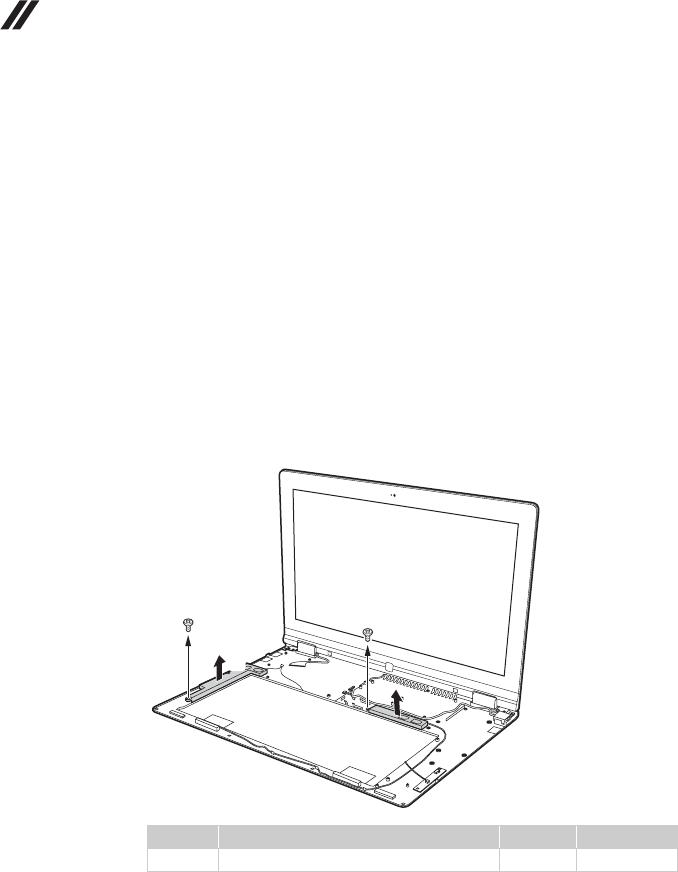 Lange Hängele lenovo ideapad 13 hmm user manual hardware maintenance idea