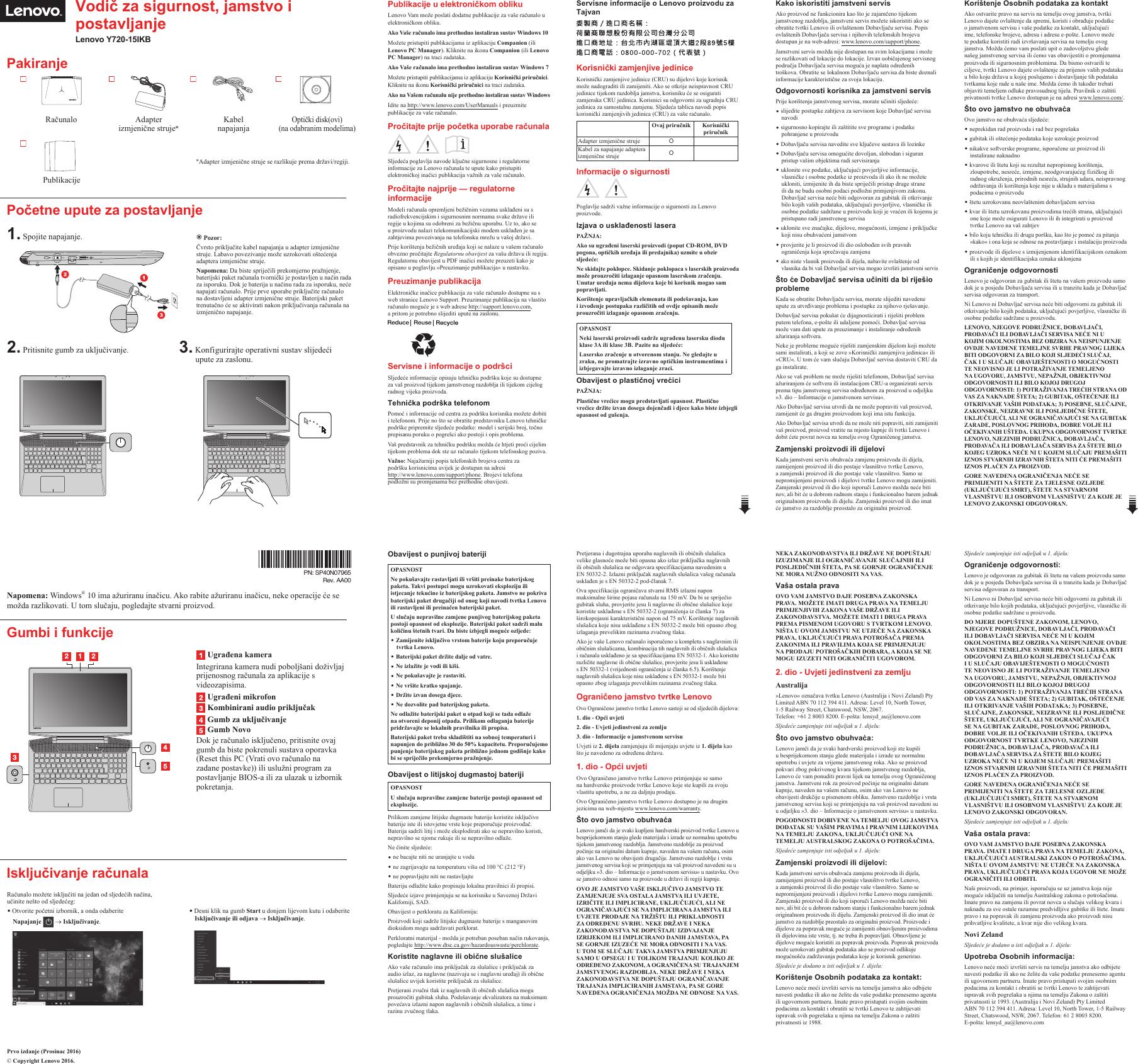 Lenovo Legion Y720 15Ikb Swsg Hr 201703 CR User Manual