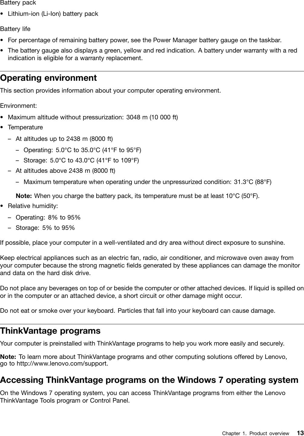 Lenovo Vantage Cooling Boost