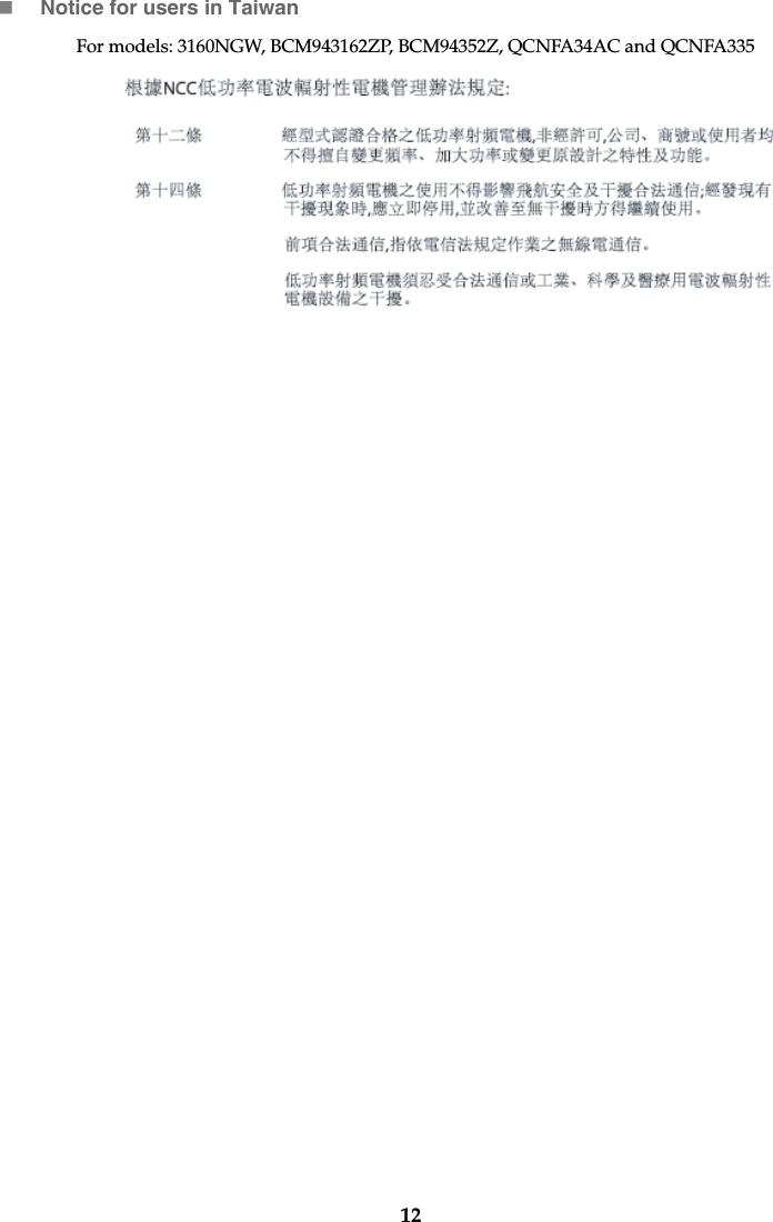 Lenovo Yoga 500 Web Rn Non Eu 201504 User Manual Regulatory
