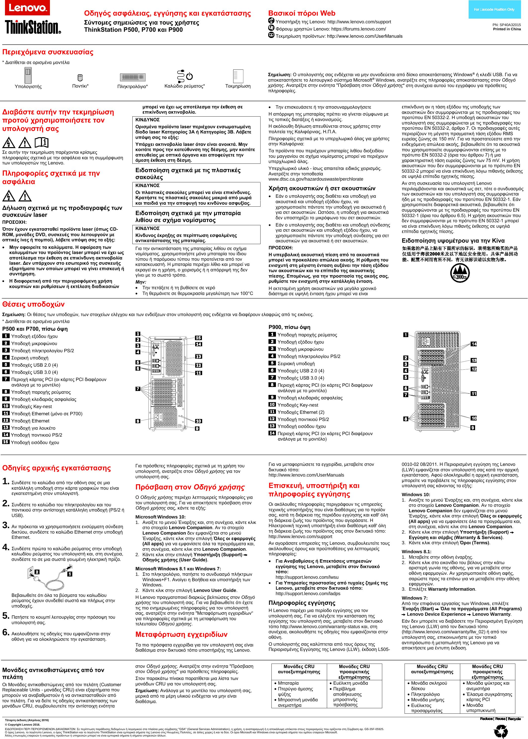 User's manual nikon coolpix p500   nikon coolpix p500, nikon.