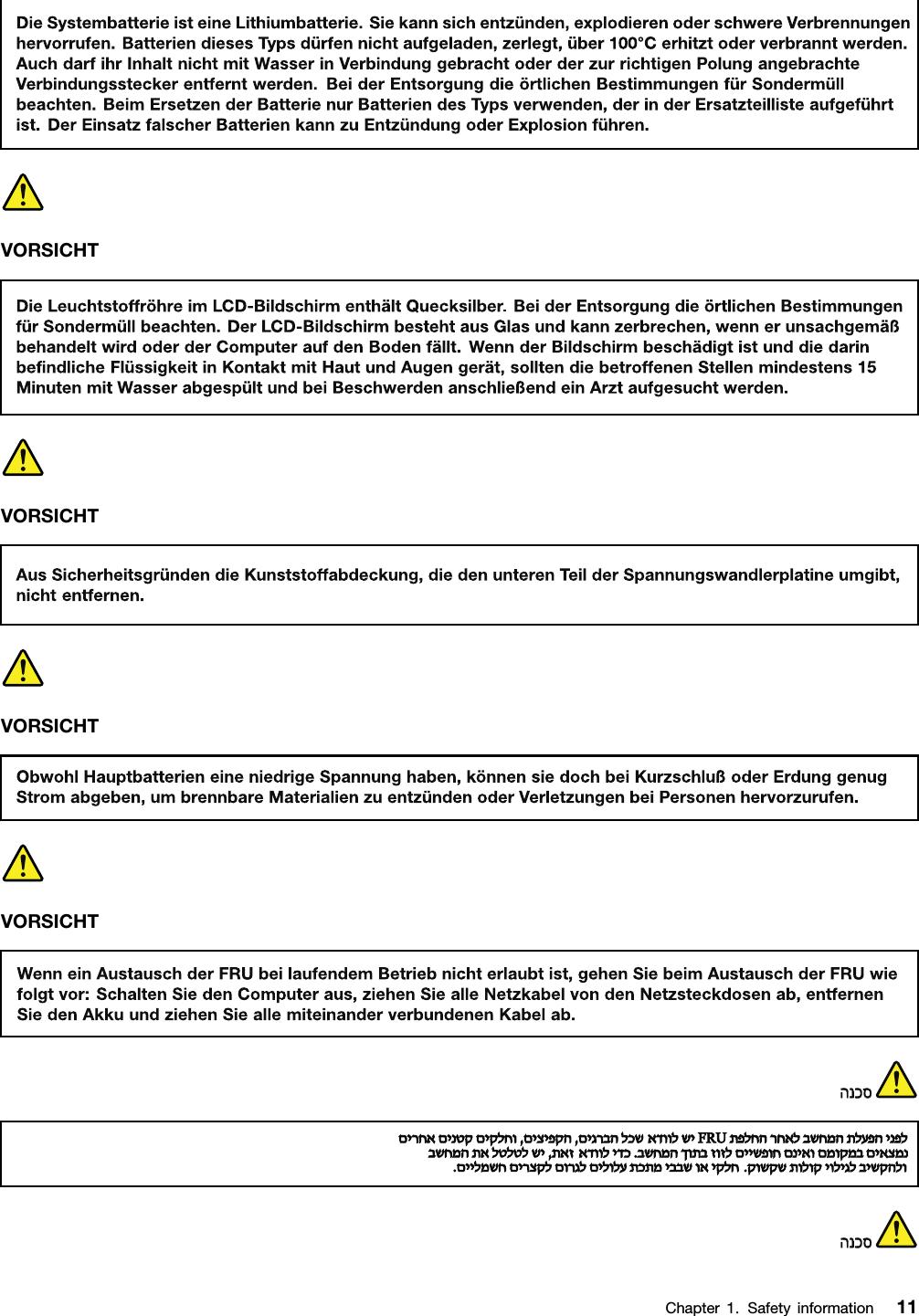 Ausgezeichnet Dual Xpe2700 Schaltplan Ideen - Elektrische Schaltplan ...
