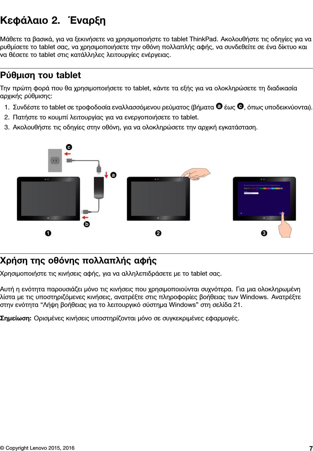 εφαρμογές που χρησιμοποιούνται για να συνδέσετε παραδείγματα τίτλων προφίλ σε ιστότοπους γνωριμιών
