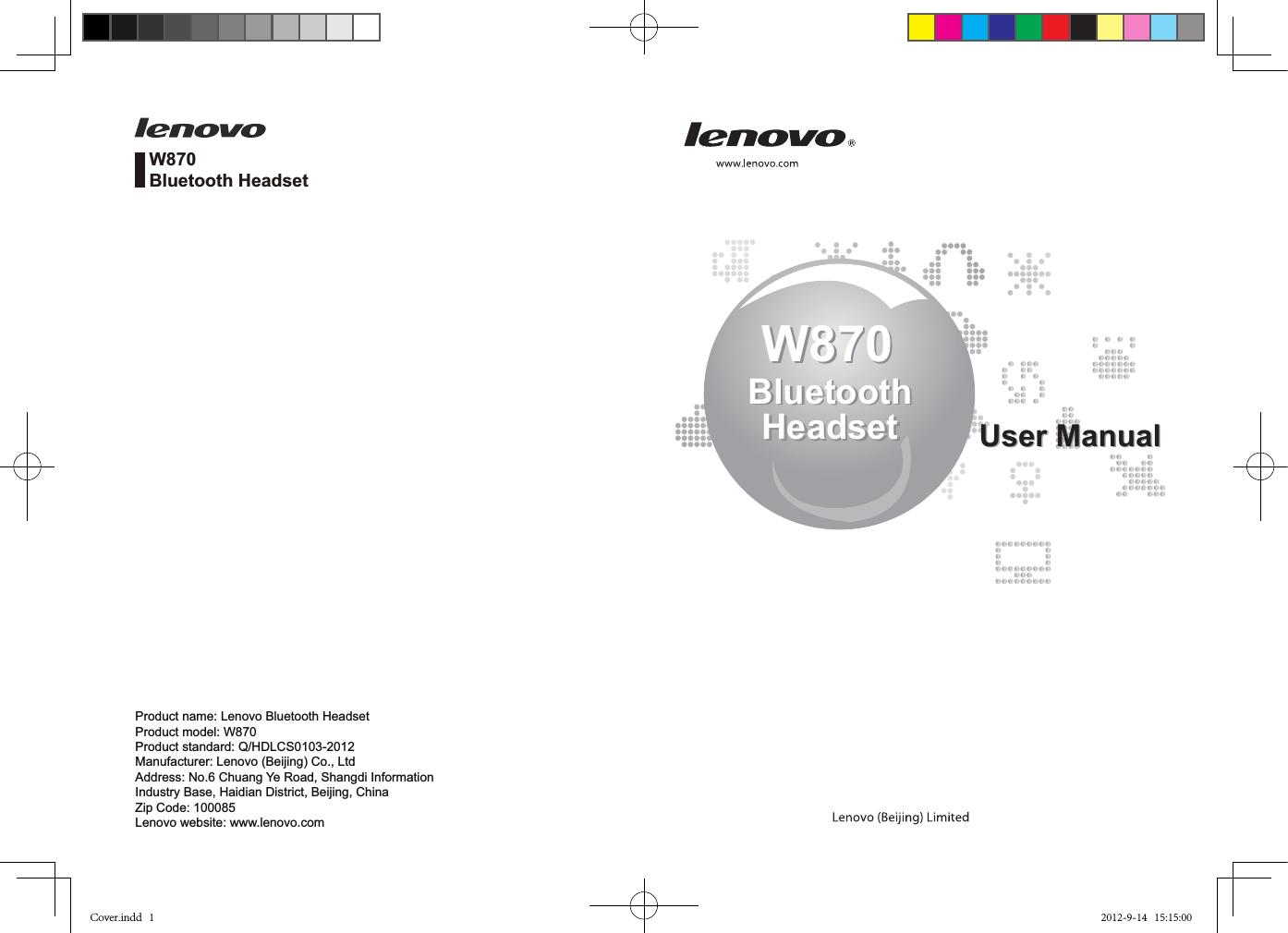 LENOVO W870 DRIVERS FOR WINDOWS VISTA
