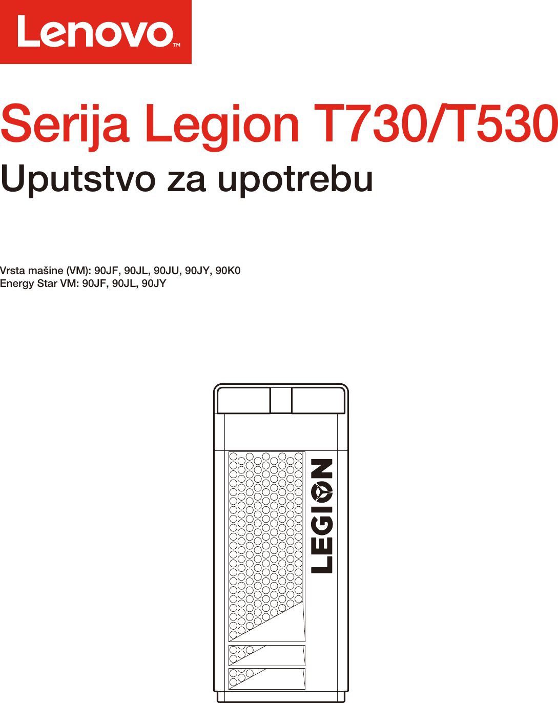 Lenovo Manual T530 Potterton Programmer Ep2002 Wiring Diagram Front Array Serbian Latin America Legion T730 Series User Guide Rh Usermanual Wiki
