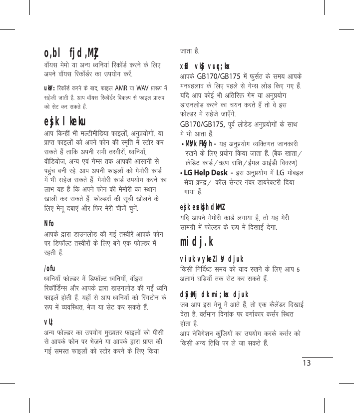 Lg Cell Phone Gb170 Users Manual GB170,175_India_090917