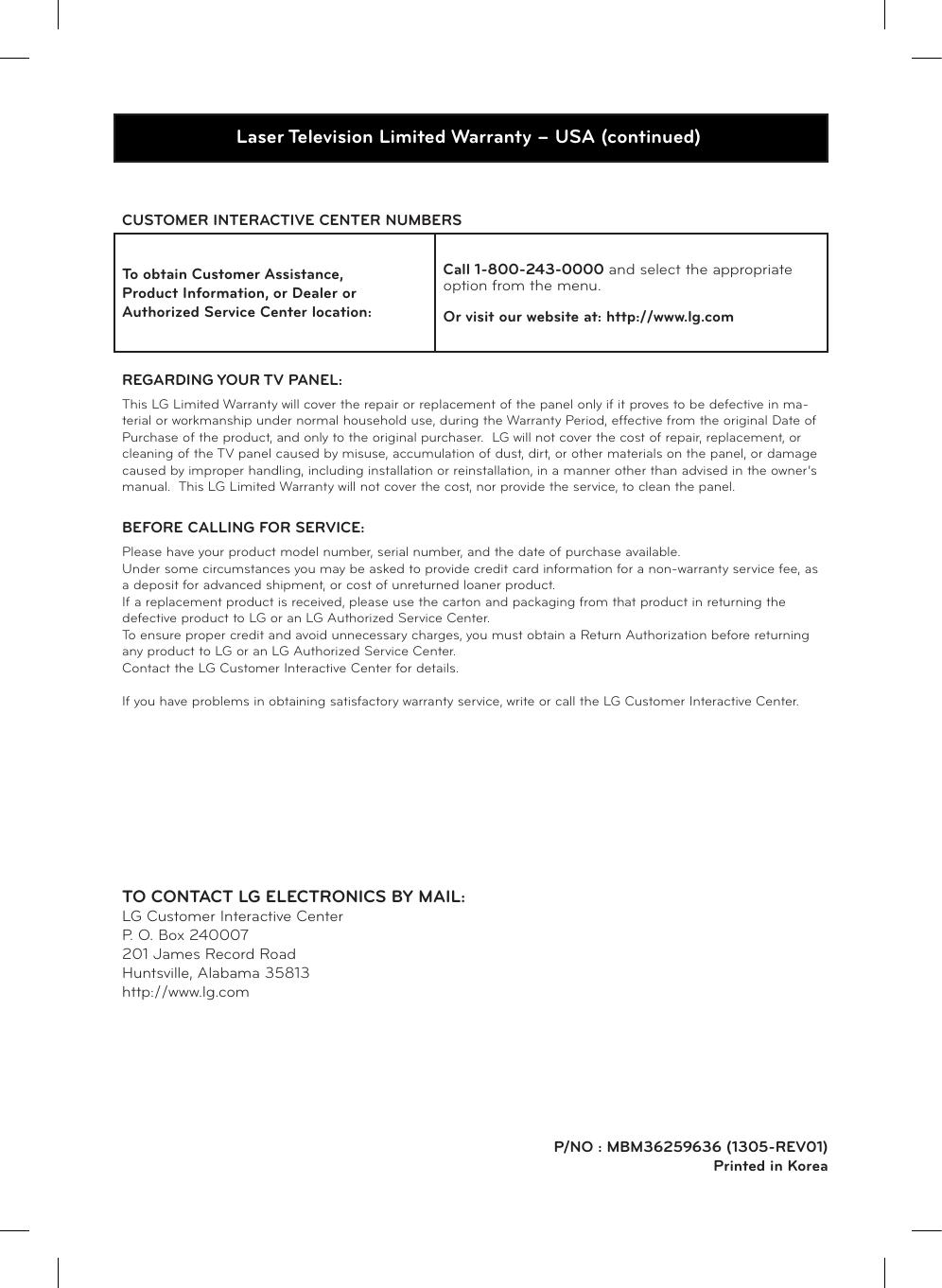 Lg Hecto Product Manual