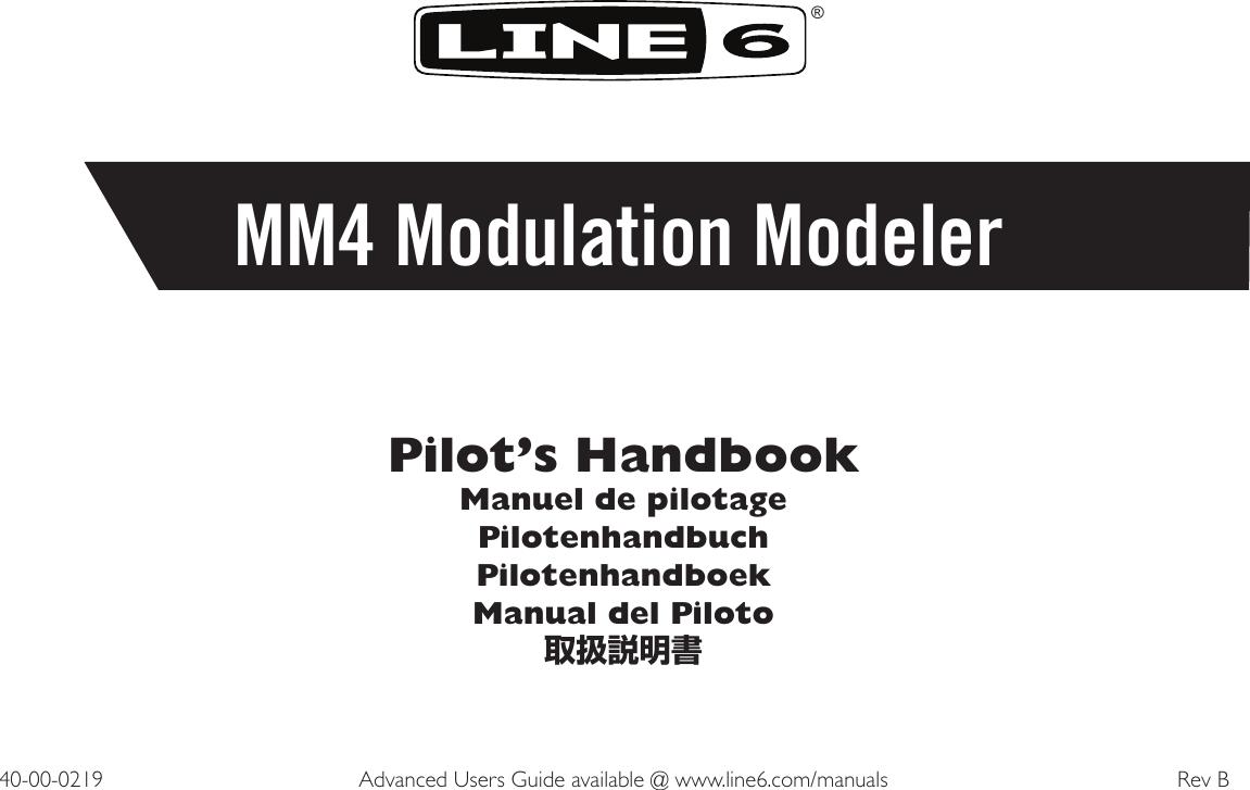 Line 6 Mm4 Quick Start Guide Modulation Er