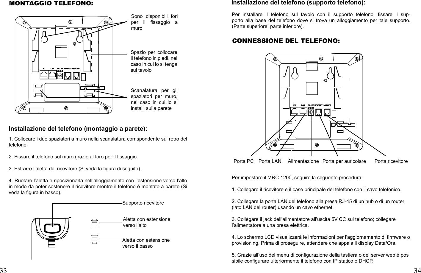 Porta Pc Da Muro.Mrc Networks Mrc 1200 Ip Phone Intercom User Manual 3