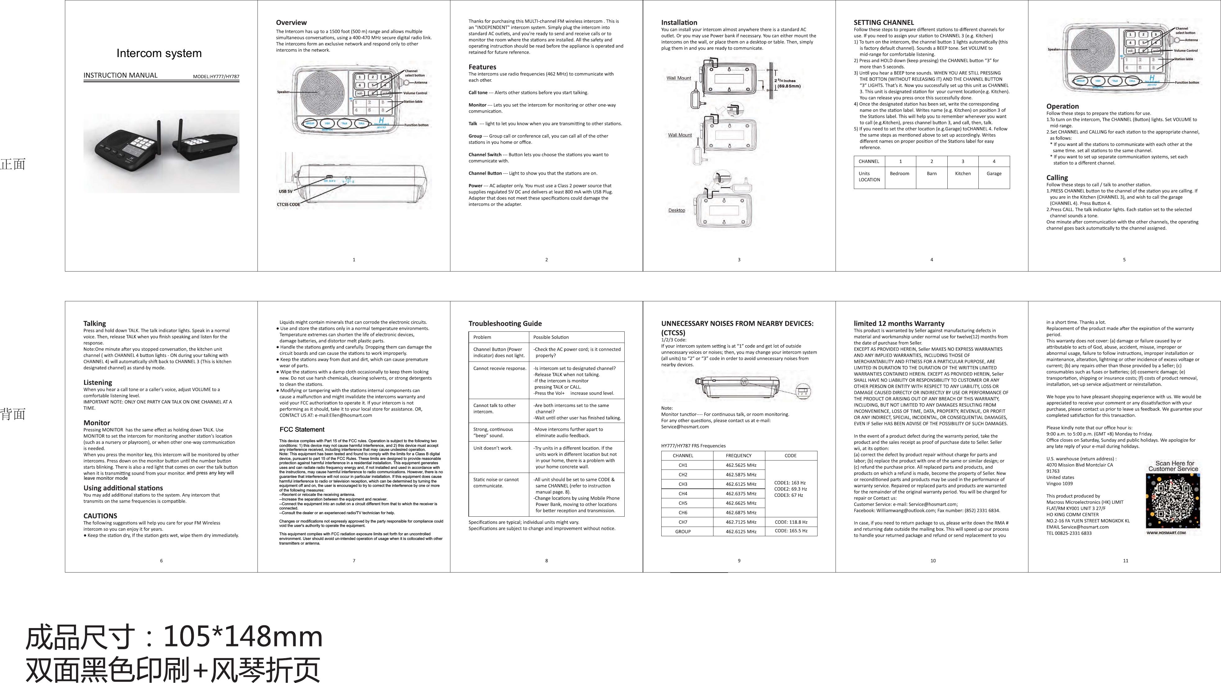 Macross HY777 Intercom system User Manual gai on